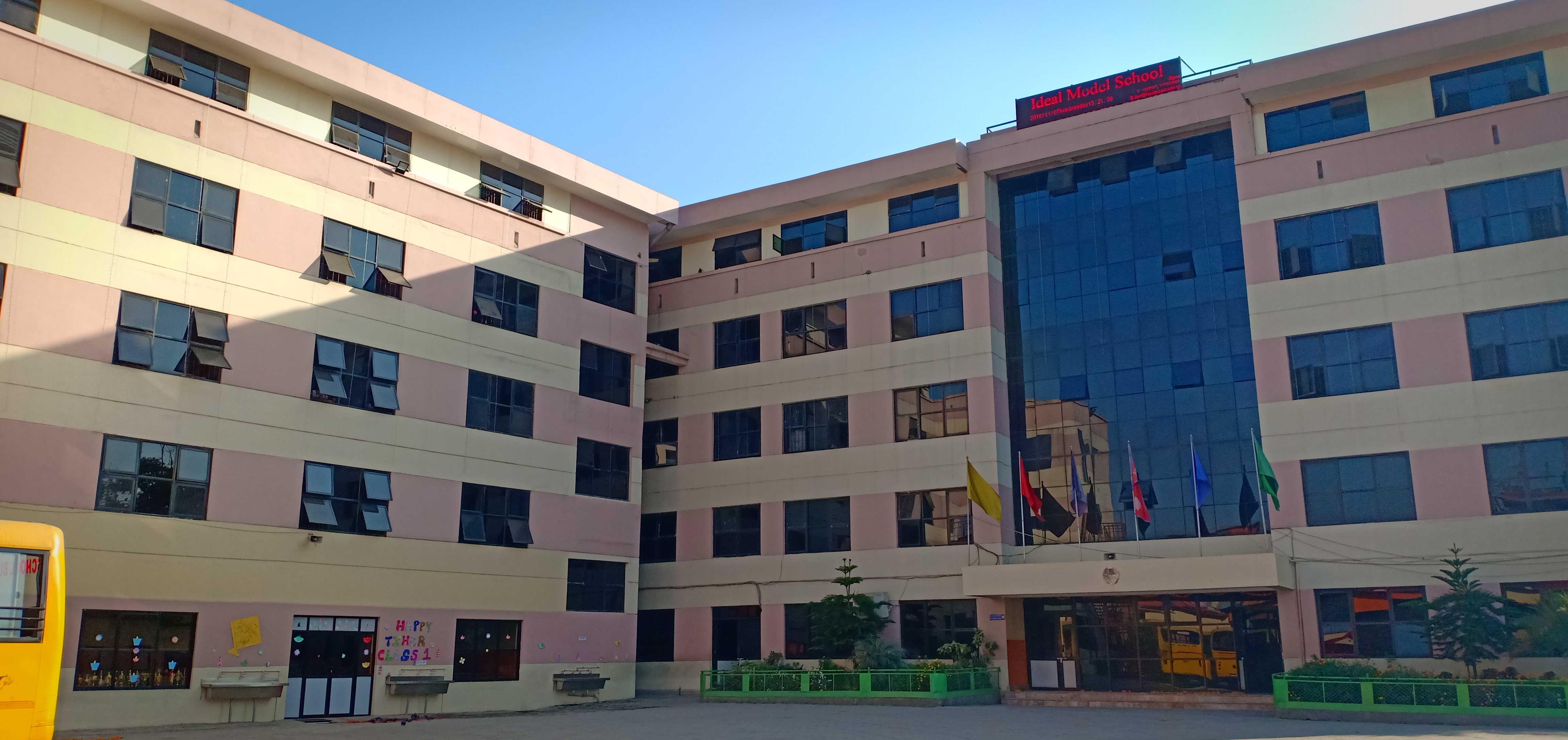 Photo of School.