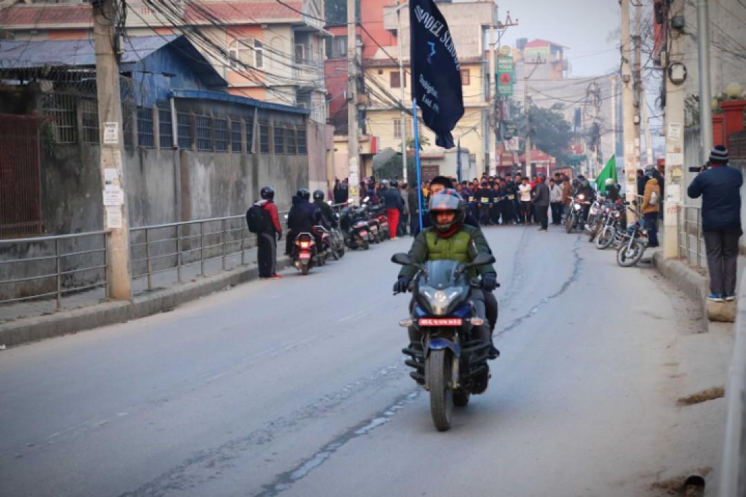 Annual Marathon 2075 Photo